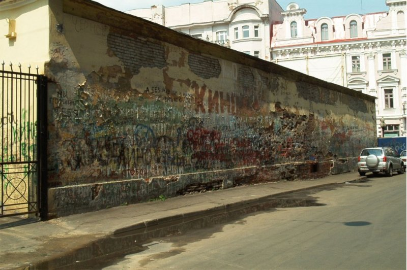 Стена В. Цоя на Арбате
